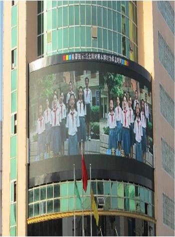 深圳中英文学校