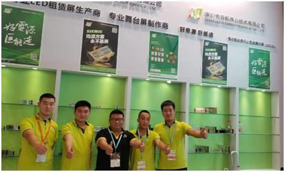 """""""巨能超薄""""风靡上海国际LED展!"""